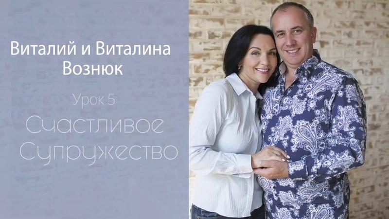 Урок 5. Виталий Вознюк Финансы (09.04.2018)