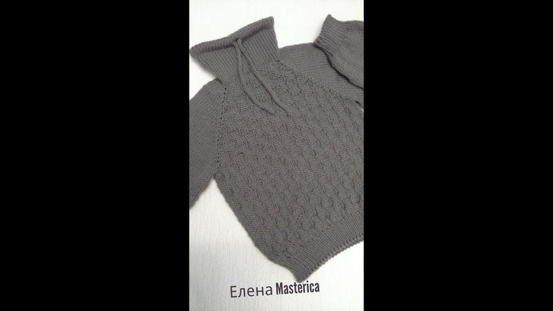 Свитер для мальчикаЕлена MastericaSweater for boy