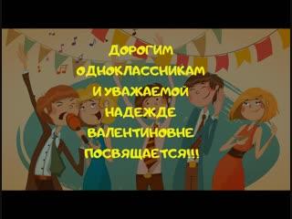 Одноклассники_фильм.mp4