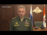 Сергей Шойгу о поставках С-300 в Сирию Это охладит горячие головы