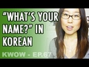 All you need to know about KOREAN NAMES! KWOW 67