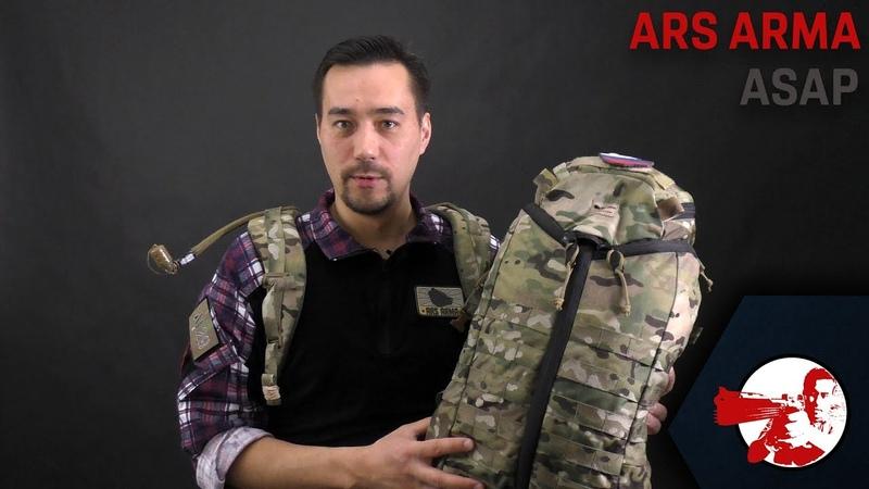 Сравнение рюкзака ASAP от ARS ARMA с оригиналом