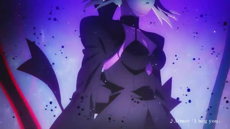 [AniTime.TV]Fate Stay Night Heaven's Feel II Lost Butterfly Trailer PV