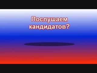 Знакомьтесь - Наталья Оськина, кандидат по Ворошиловскому округу №3 от партии КПРФ