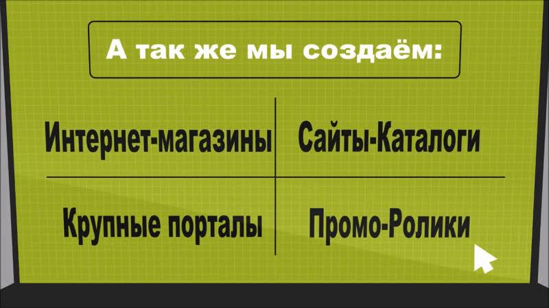 Создание сайтов и продвижение ваших услуг в Чехии - www.artpax.net