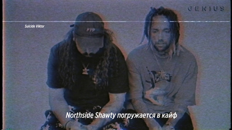 $uicideboy$ - 122 Days / перевод / rus /