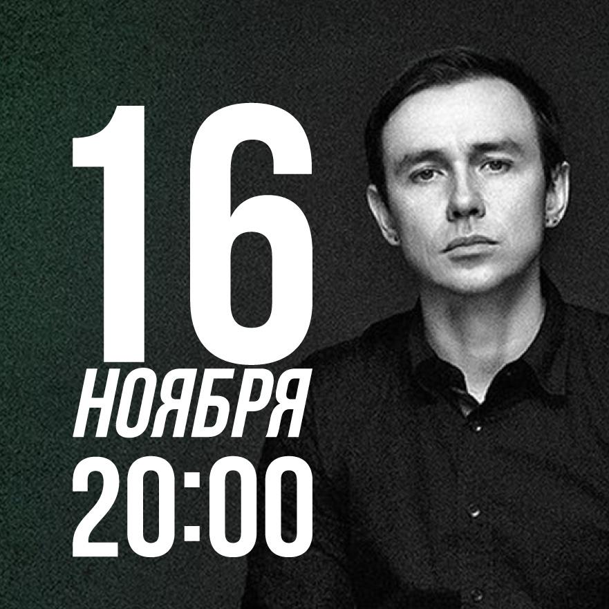 Афиша Тольятти Dolphin / 30 сентября / MAISON