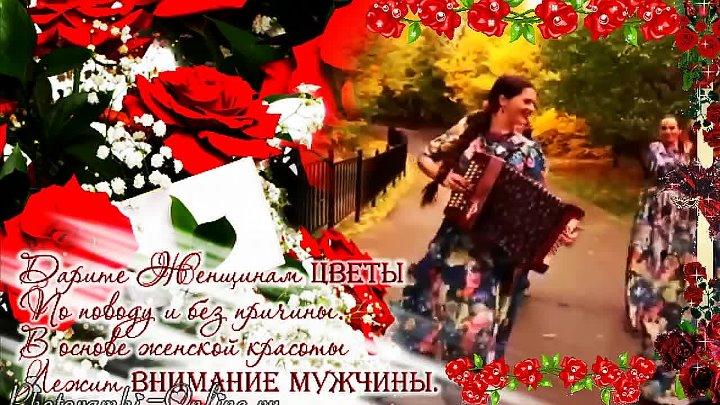 Веселая песня про доярку! Деревенские мотивы! Клип о неотразимой русской бабе! Д
