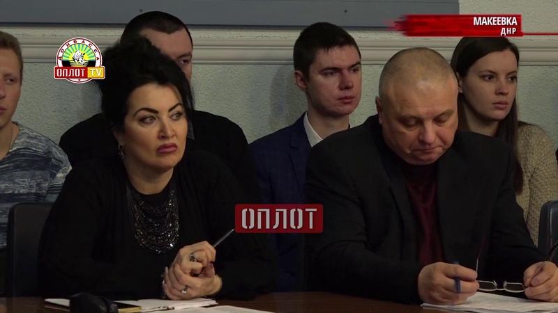 • г Макеевка ДНР Развитие строительного комплекса и ЖКХ