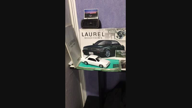 Manual Nissan Laurel C33 Part I
