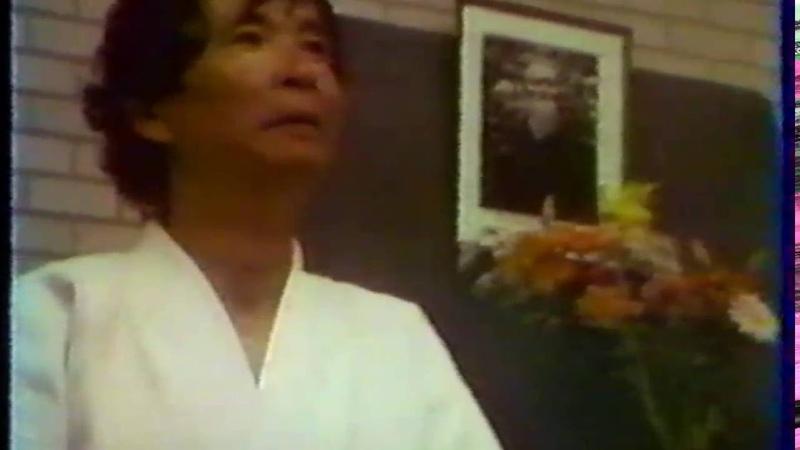 SENSEI Tamura Stage AÏKIDO à LESNEVEN en 1984