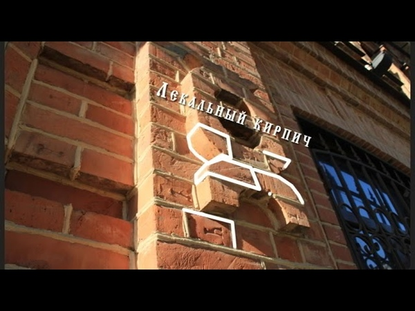 Дом Епифанова, улица Советская д. З1
