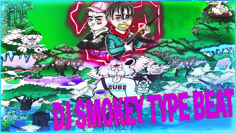 [FREE] Dj Smokey type beat | Phonk beat