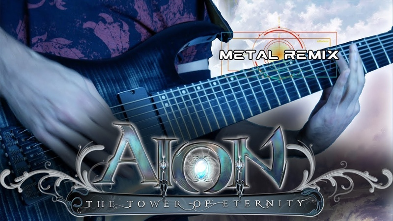 Aion: Tower of Eternity (Main Theme) | METAL REMIX