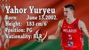 Yahor Yuryeu Highlights FIBA U16 European Championship