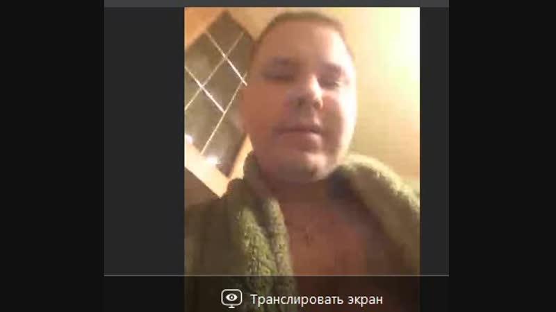 Вадим Баженов педофил кончает и облизывает кончу фу шок