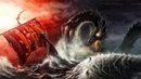 Мировой змей - Ёрмунганд