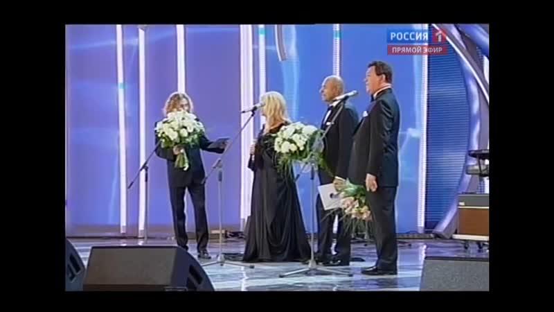 Иосиф Кобзон, Игорь Крутой и Игорь Николаев - Ода Ирине Аллегровой