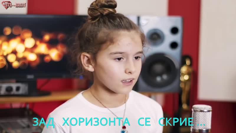 Лана Вукчевич - Това не е любов