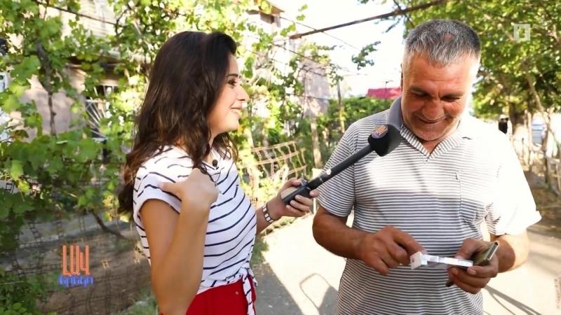Լավ երեկո-ի լրագրող Արուսիկ Տիգրանյանն այս անգամ այցելել է Արմավիր՝ բացահայտելու տեղացիների ուրախ լինելու գաղտնիքը։ Lav ereko