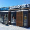Интернет-магазин Колеса-на-Неве  Шиномонтаж 24ч