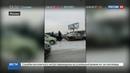Новости на Россия 24 Более двадцати автомобилей на МКАДе попали в аварию