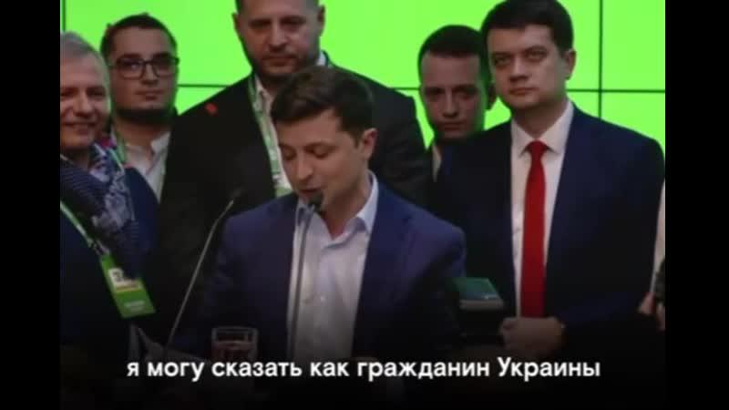 Обещание Зеленского Обращение к постсоветским