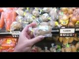 ЯПОНИЯ, одна картофелинка 60 йен _ 30 рублей