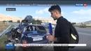 Новости на Россия 24 • Столкновение Газели и Приоры: погибли 5 человек, пострадали 17
