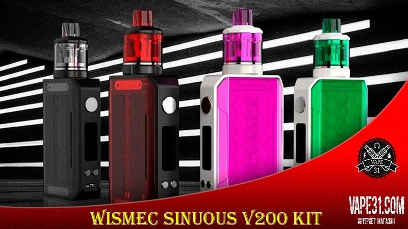 WISMEC SINUOUS V200 KIT - новый облегченный флагман... | Vape31 Review 🚭🔞