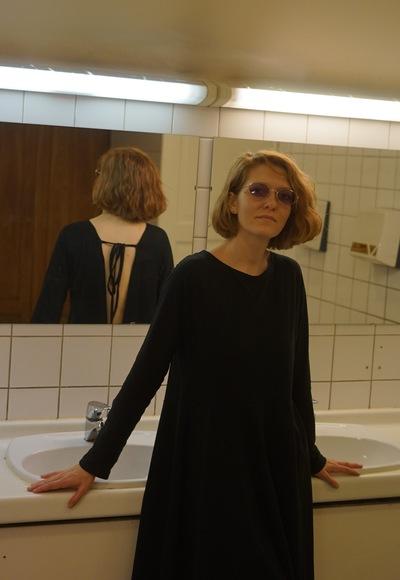 Анастасия Кедровская