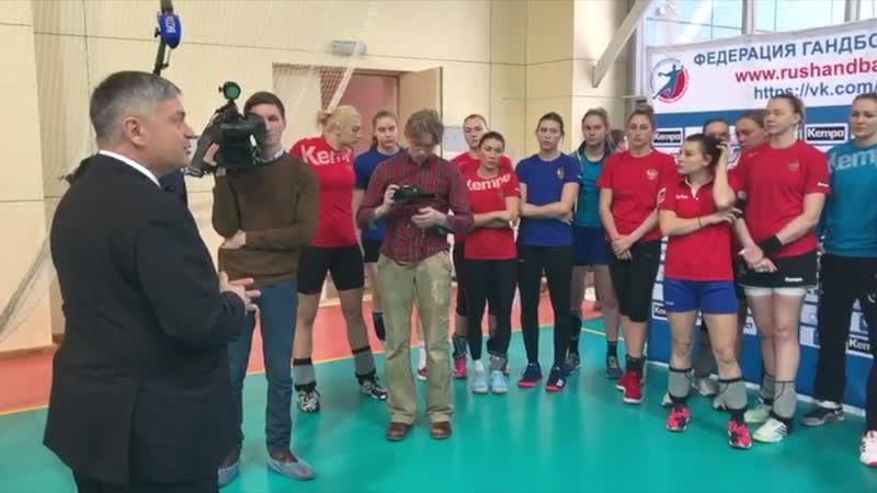 Обращение Сергея Шишкарёва к сборной команде
