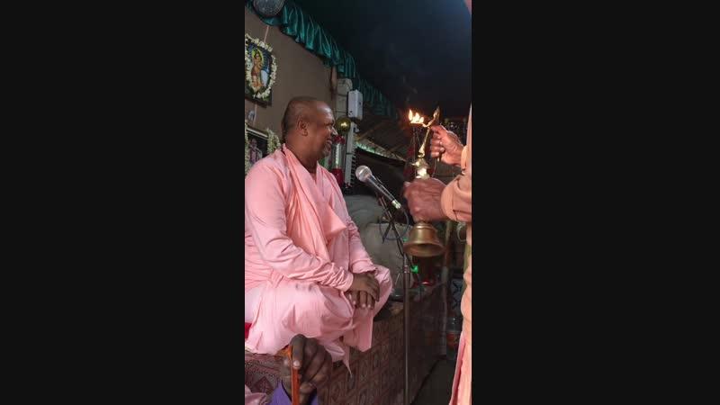 Шрипад БВ Тиртха Махарадж - 10.12.2018 (арати, Бенгалия)