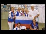 Новости спорта с Алексеем Одариевым (02.10.2018)