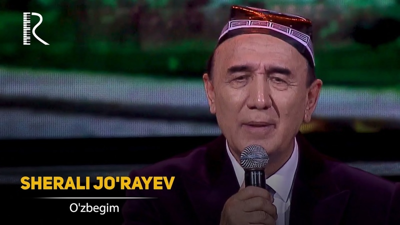 Sherali Jorayev - Ozbegim | Шерали Жураев - Узбегим (concert version 2018)