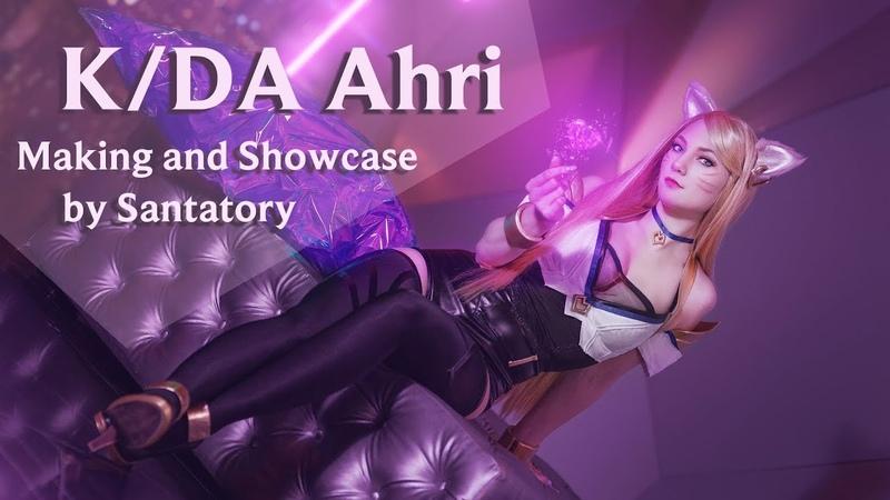 KDA AHRI COSPLAY - making of and showcase