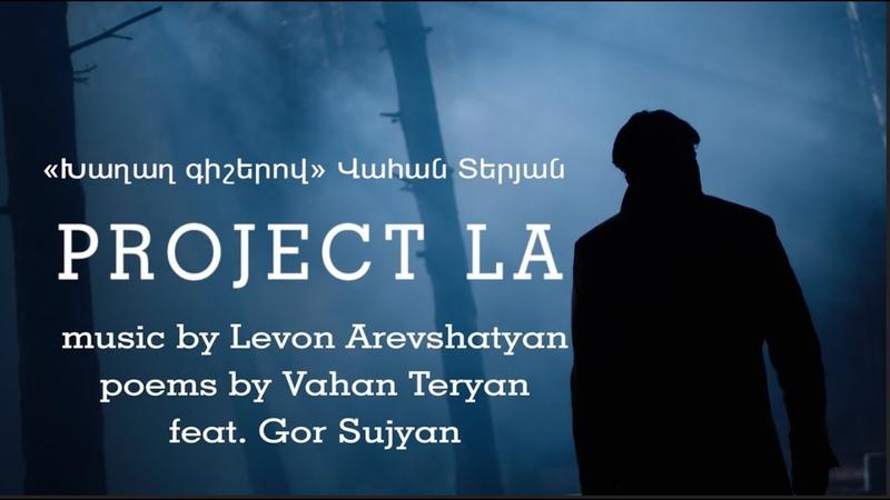 "In The Night Of Peace"" Խաղաղ գիշերով by PROJECT LA"