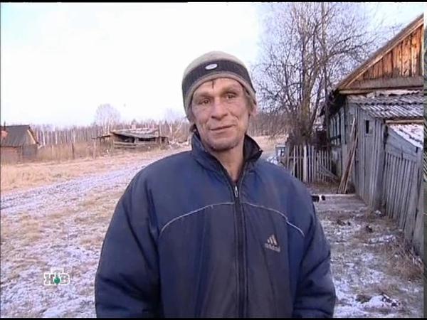 Профессия репортер Жизнь в тупике ч 1