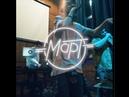 Группа Март на презентации новой коллекции от бренда FUNBE 28.11.18