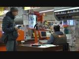 Продажа опасных продуктов в сетевом магазине