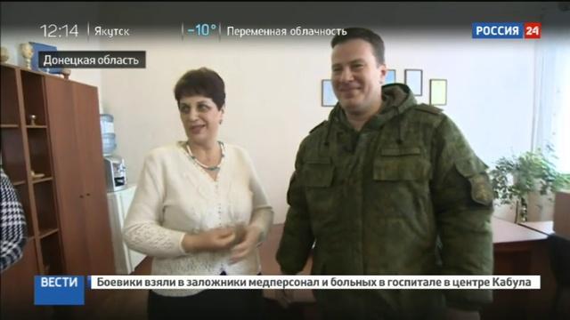 Новости на Россия 24 Праздник 8 марта отмечают и в зоне боев на Донбассе