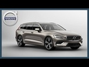 Euro NCAP 2018 Automated Testing : Volvo V60 Pilot Assist