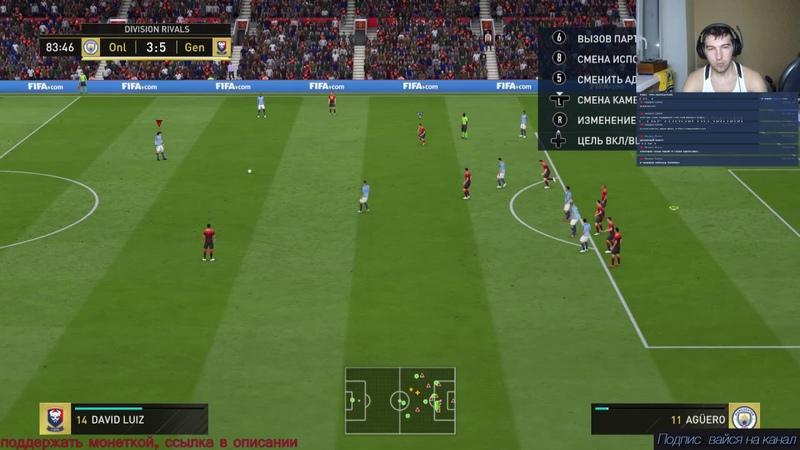Fifa19 - открываем паки, играем на рейтинг