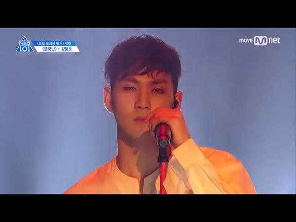 Baekho [NUEST]_강동호 - BLACKPINK