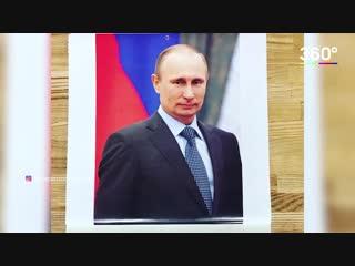 Календарь с Путиным