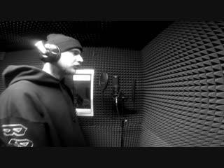 Казян & Pastor Napas (ОУ74) - Новый Трек (Паблик
