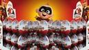 Киндер Сюрпризы Суперсемейка 2 НОВИНКА яйца Kinder Surprise Incredibles 2