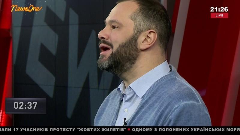 Гольдарб задача этой власти максимально сократить население на территории Украины 19 01 19