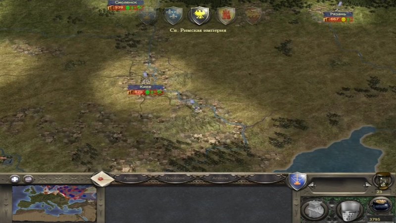 Фишечка Medieval 2 Total War