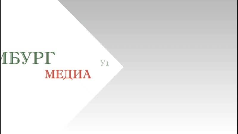 ВнеРинга у Гайдара Айгазиевича Мутаева